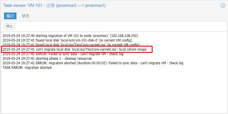 Proxmox Qm Import Ovf