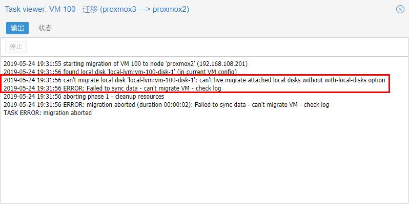 proxmox迁移详解- weixin_34185560的博客- CSDN博客